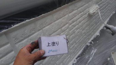 奈良香芝市K様 外壁塗装・屋根塗装 2F外壁塗装上塗り