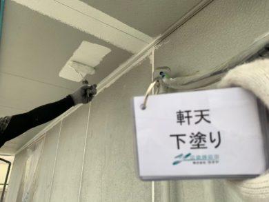 奈良生駒郡平群町K様邸 外壁塗装・屋根塗装 軒天下塗り