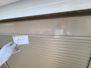 奈良大和高田市N様邸 外壁塗装・屋根塗装・防水工事 シャッターボックスフッ素仕上げ