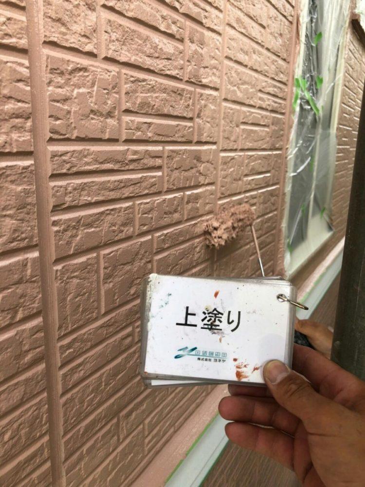 奈良の香芝市の株式会社ヨネヤの外壁塗装と屋根塗装のサイディング