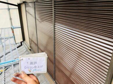 奈良北葛城郡王寺町U様 外壁塗装工事 雨戸シリコン仕上げ