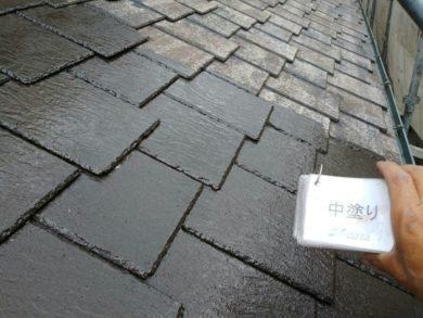 奈良・生駒郡三郷町M様 外壁塗装・屋根塗装 屋根塗装中塗り