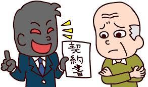 奈良の香芝市の株式会社ヨネヤの外壁塗装と屋根の悪徳業者