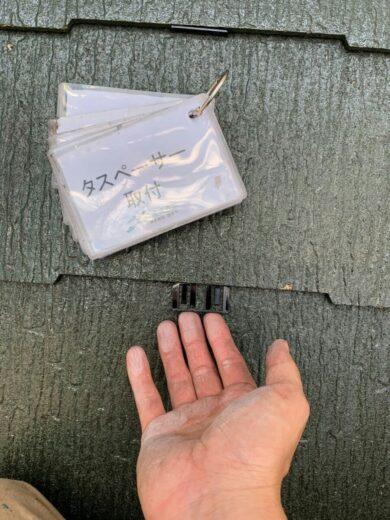 奈良香芝市K様邸 外壁塗装・屋根塗装・防水工事 屋根タスペーサー設置