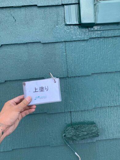 奈良香芝市K様邸 外壁塗装・屋根塗装・防水工事 屋根塗装上塗り