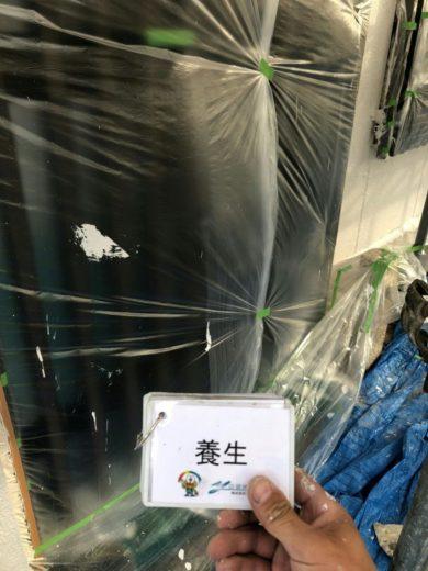 奈良香芝市T様邸 養生