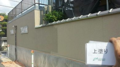 奈良香芝市F様 外壁塗装・外塀塗装 外塀上塗り