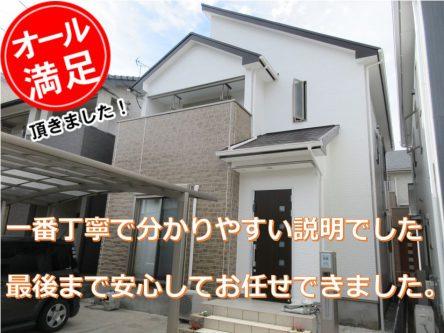 奈良県香芝市逢坂地区 S様邸 外壁・屋根塗装、ベランダ防水工事