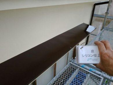 大阪南河内郡太子町T様 外壁塗装工事 庇シリコン仕上げ