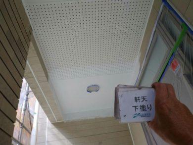 奈良生駒市M様邸 外壁塗装・屋根塗装・外塀塗装・防水工事 軒天下塗り