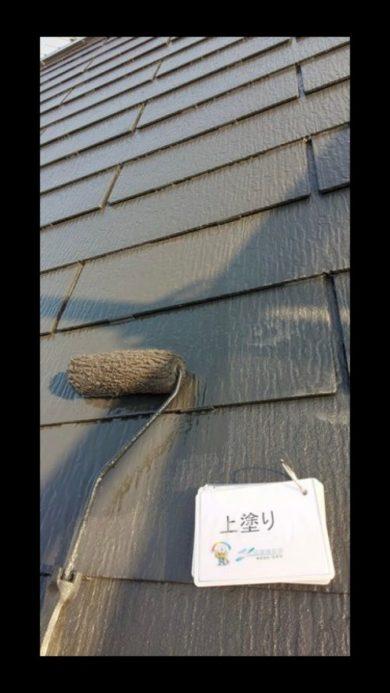奈良香芝市H様邸 外壁塗装・屋根塗装・防水工事」 屋根塗装上塗り