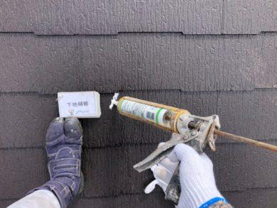 奈良奈良市U様邸 外壁塗装・屋根塗装・ベランダ防水工事 屋根下地補修