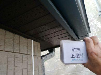 奈良香芝市S様 外壁塗装・屋根塗装 軒天 上塗り