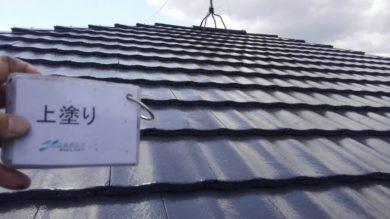 奈良香芝市K様 外壁塗装・屋根塗装 屋根塗装上塗り