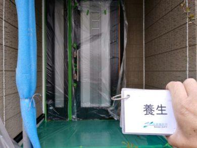 奈良香芝市S様邸 外壁塗装・屋根塗装 養生
