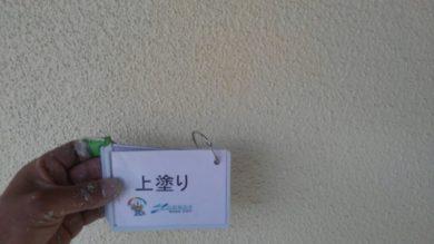 奈良生駒郡三郷町F様邸 外壁塗装・屋根塗装 外壁塗装 上塗り