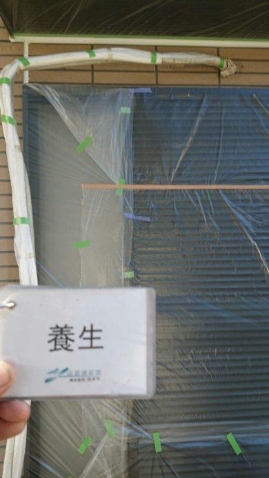 奈良・葛城市M様 外壁塗装・屋根塗装 養生