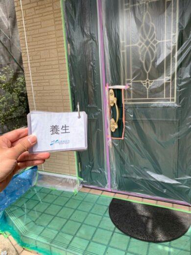 奈良香芝市K様邸 外壁塗装・屋根塗装・防水工事 養生