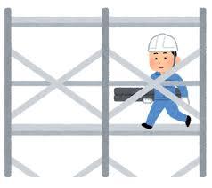 奈良の香芝市の株式会社ヨネヤの外壁塗装と屋根塗装の足場解体