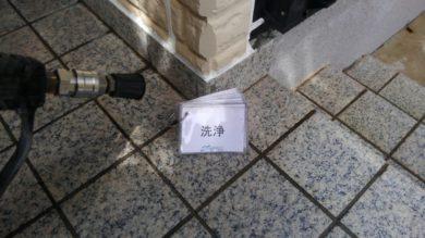 奈良香芝市K様 外壁塗装・屋根塗装 高圧洗浄