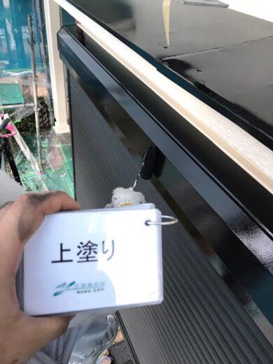 奈良香芝市Y様 外壁塗装・屋根塗装・防水工事 シャッターボックスシリコン仕上げ
