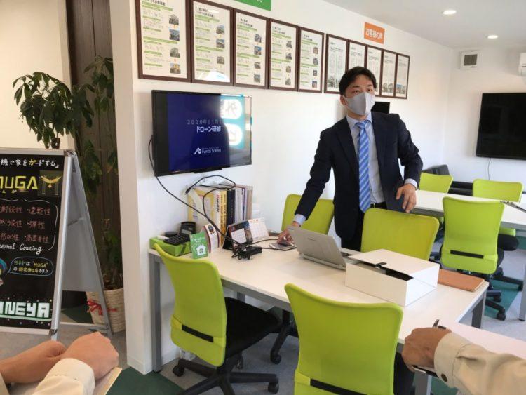 奈良の香芝市の株式会社ヨネヤの外壁塗装と屋根塗装のドローン勉強会②