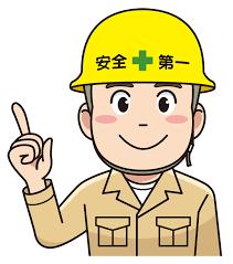 奈良の香芝市の株式会社ヨネヤの外壁塗装の施工管理