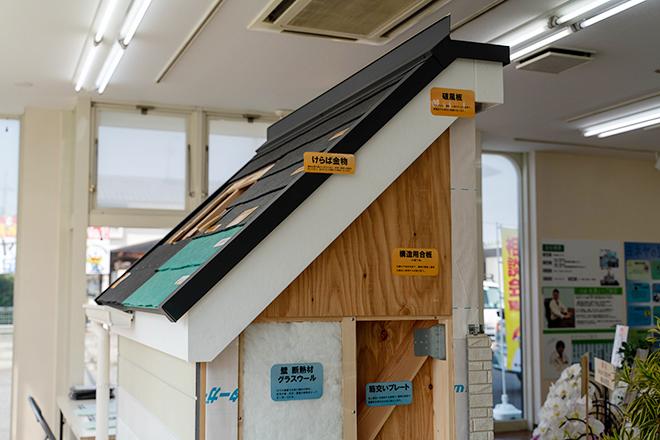お家の構造模型でわかりやすく