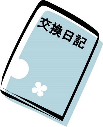 奈良の香芝市の株式会社ヨネヤの外壁塗装と屋根塗装の交換日記