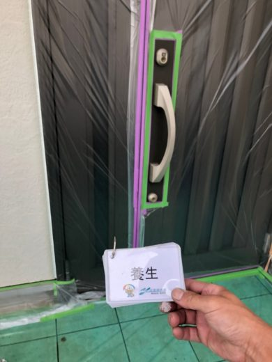 奈良生駒市N様 外壁塗装・屋根カバー工法・ベランダ防水工事・外塀塗装 養生