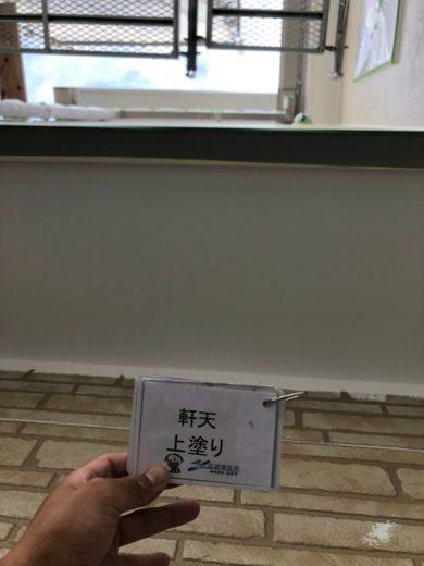 奈良生駒市N様 外壁塗装・屋根カバー工法・ベランダ防水工事・外塀塗装 軒天上塗り