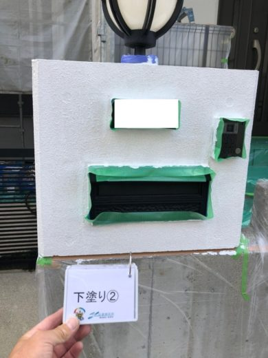 奈良生駒市N様 外壁塗装・屋根カバー工法・ベランダ防水工事・外塀塗装 外塀下塗り2回目