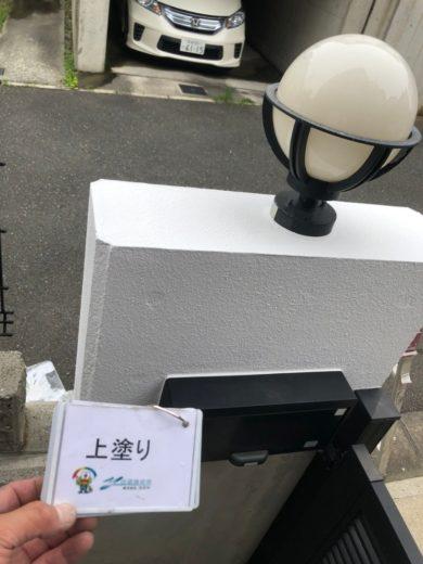 奈良生駒市N様 外壁塗装・屋根カバー工法・ベランダ防水工事・外塀塗装 外塀上塗り