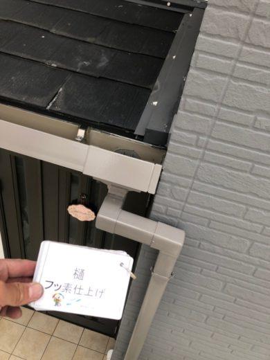 奈良生駒市N様 外壁塗装・屋根カバー工法・ベランダ防水工事・外塀塗装 樋フッ素仕上げ