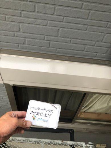 奈良生駒市N様 外壁塗装・屋根カバー工法・ベランダ防水工事・外塀塗装 シャッターボックスフッ素仕上げ