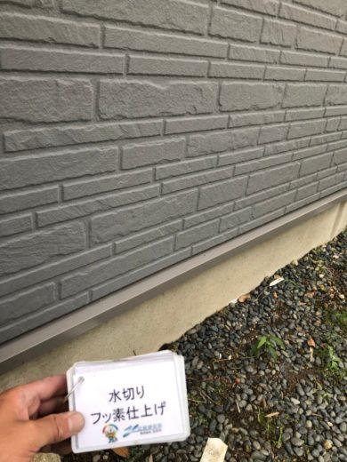 奈良生駒市N様 外壁塗装・屋根カバー工法・ベランダ防水工事・外塀塗装 水切りフッ素仕上げ