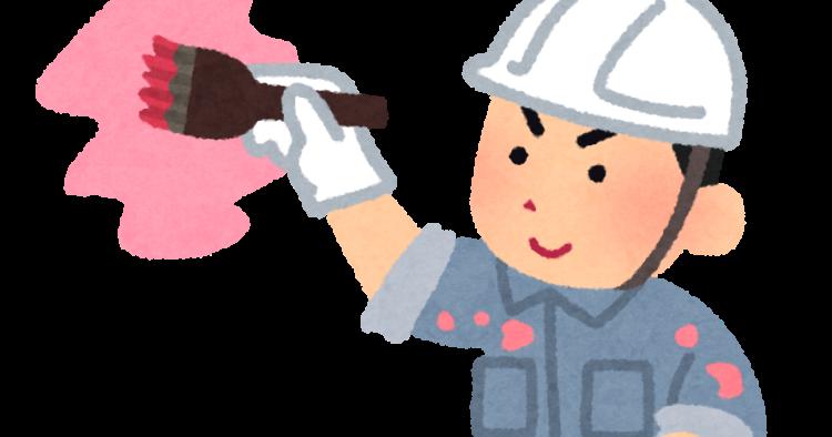 奈良の香芝市の株式会社ヨネヤの外壁塗装と屋根塗装の業者
