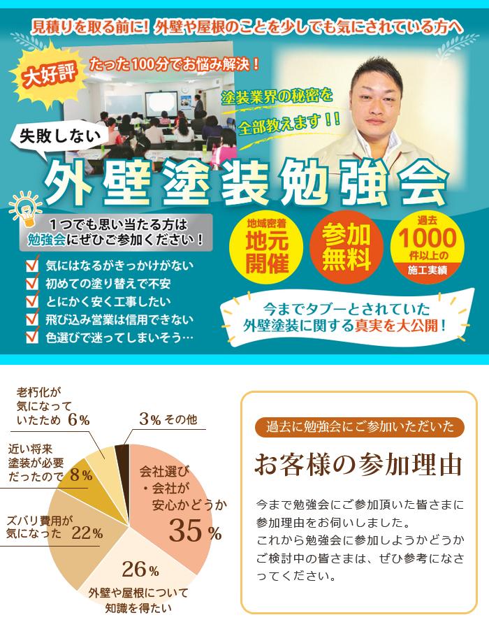 seminar201701_1