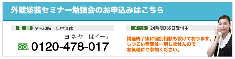 toiawase_bn