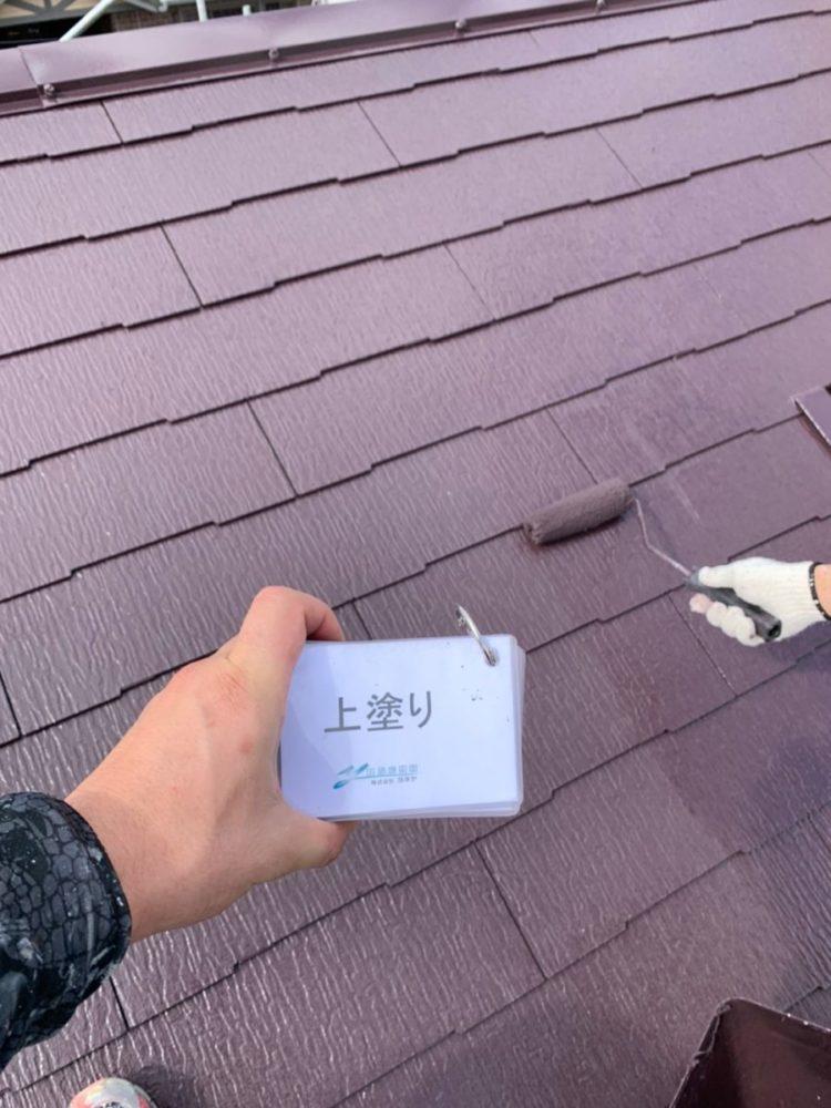 屋根塗装 フッ素UVコートⅡ 施工後の写真