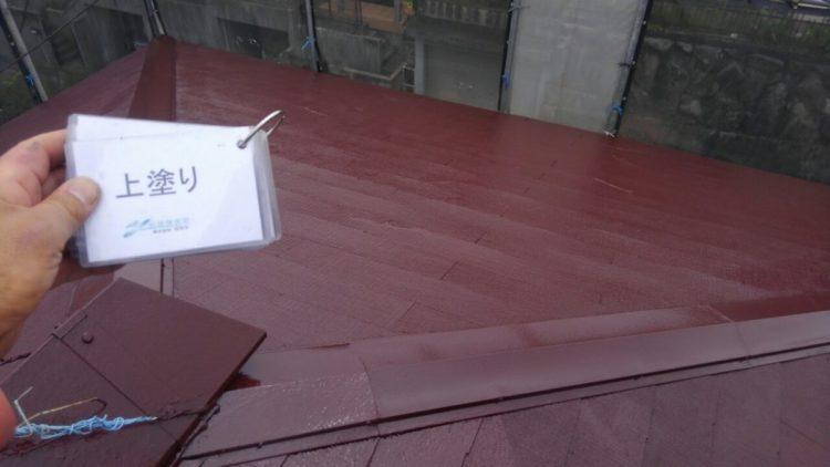屋根塗装 屋根フレッシュ 施工後の写真