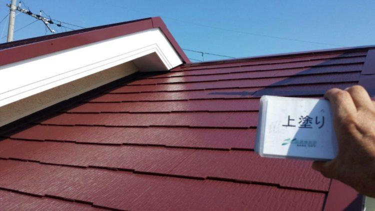 屋根塗装 無機UVコートルーフ 施工後の写真