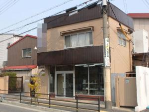 大阪府八尾市 本社工場 外壁・屋根塗装 工場内床塗装 防水塗装工事